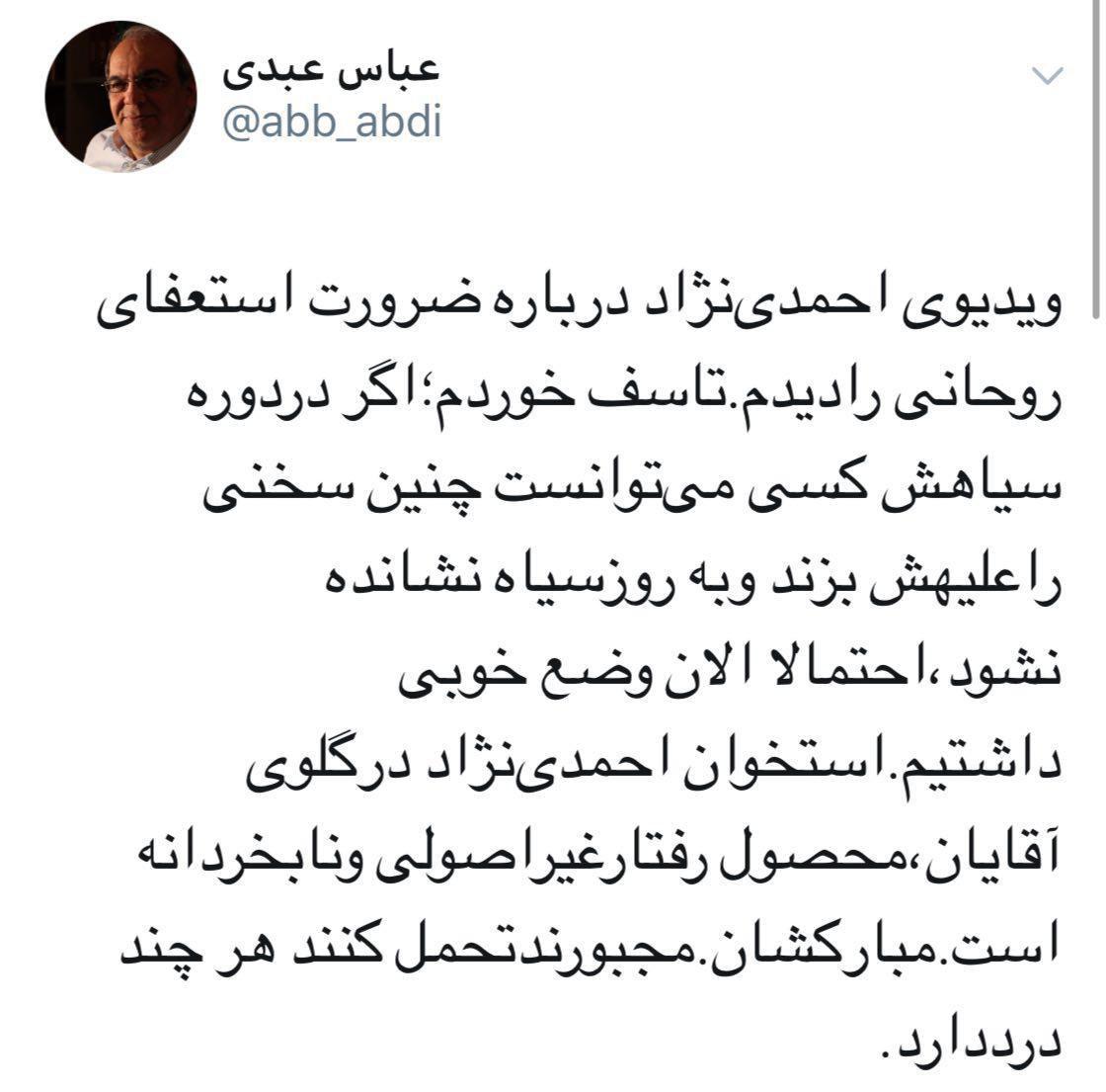 احمدی نژاد، استخوان در گلوی آقایان شده است / در دوره سياهش می شد اين حرفها را زد؟
