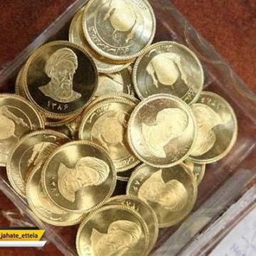 بانک مرکزی سکههای ودیعه ای را دو میلیون و ۷۰۰ هزار تومان نرخگذاری کرد
