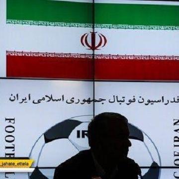 وکیل علی کریمی باطرح شکایتی در دادگاه حقوقی روابط بینالملل خواستار انحلال فدراسیون فوتبال ایران شد