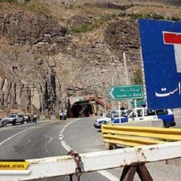 تردد وسایل نقلیه از ساعت ۱۴ امروز تا ساعت ۱ بامداد روز شنبه ۹۷/۰۵/۲۷ از کرج به سمت مرزن آباد ممنوع است.