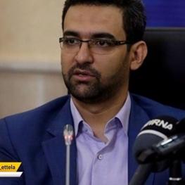 آذری جهرمی: پارازیت ارتباطی به آنتن دهی موبایل ندارد