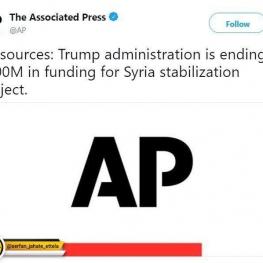 گامهایی عملی دولت ترامپ برای کاهش نقش آفرینی آمریکا در سوریه