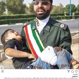 عراقچی: كاردار امارات امروز صبح احضار خواهد شد