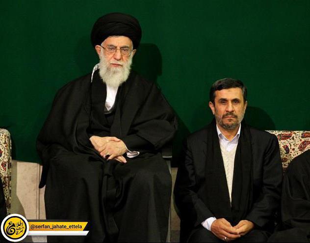 محموداحمدینژاد در نامهای به رهبرانقلاب