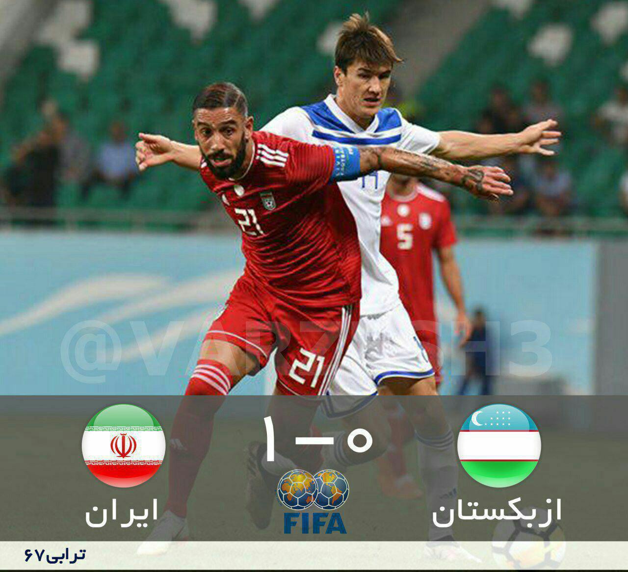 اولین پیروزی تیم ملی پس از جام جهانی