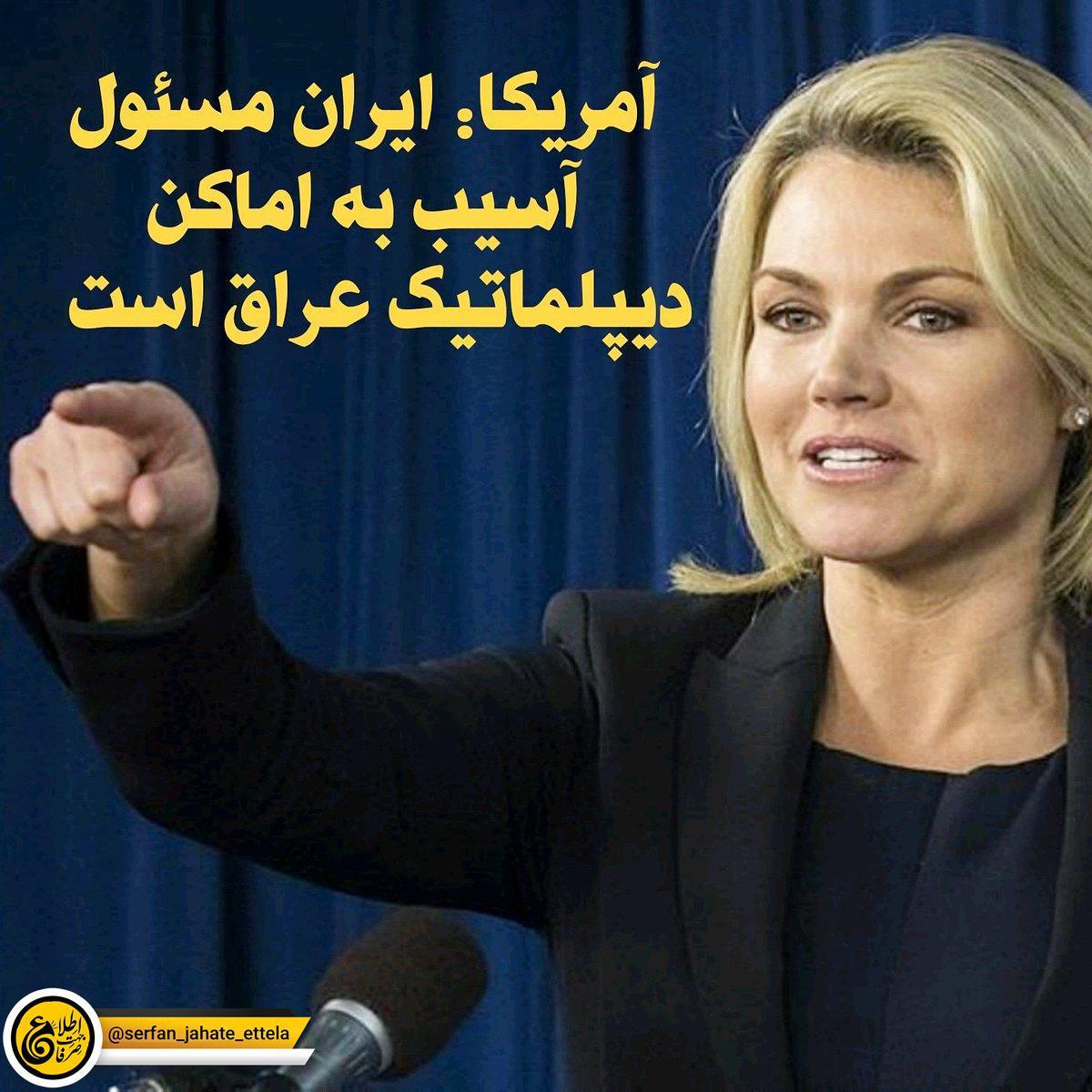 سخنگوی وزارت خارجه آمریکا با ادعای اینکه ایران در حال بیثبات کردن منطقه است،