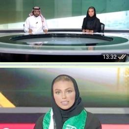 برای اولین بار یک گوینده خانم در بخش اخبار تلویزیون دولتی سعودی
