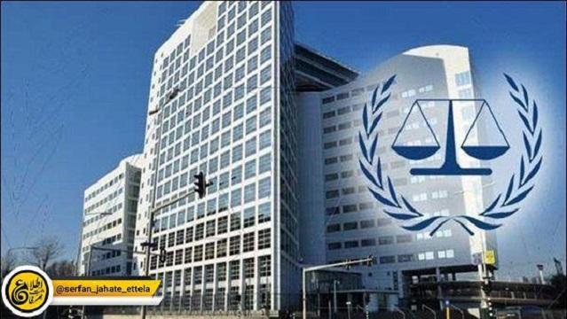 دیوان بینالمللی دادگستري لاهه روز سوم اکتبر،۱۱ مهر تصمیم خود درباره شکایت ایران از امریکا را اعلام میکند.