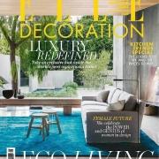 جدیدترین شماره از مجله مشهور  Elle Decoration