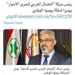 حبیب جبر، رئیس گروه تروریستی الاحواز است، یک روز پیش از حمله تروریستی