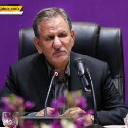 جهانگیری در بازدید از شرکت انبارهای عمومی و خدمات گمرکی تهران: