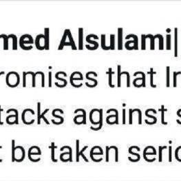 تحریف سخنان وزیر خارجه ایران توسط محمد السلمی رییس مرکز مطالعات ایران در عربستان: