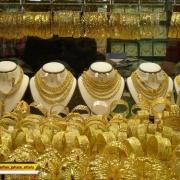 بازگشایی بازار طلا از فردا