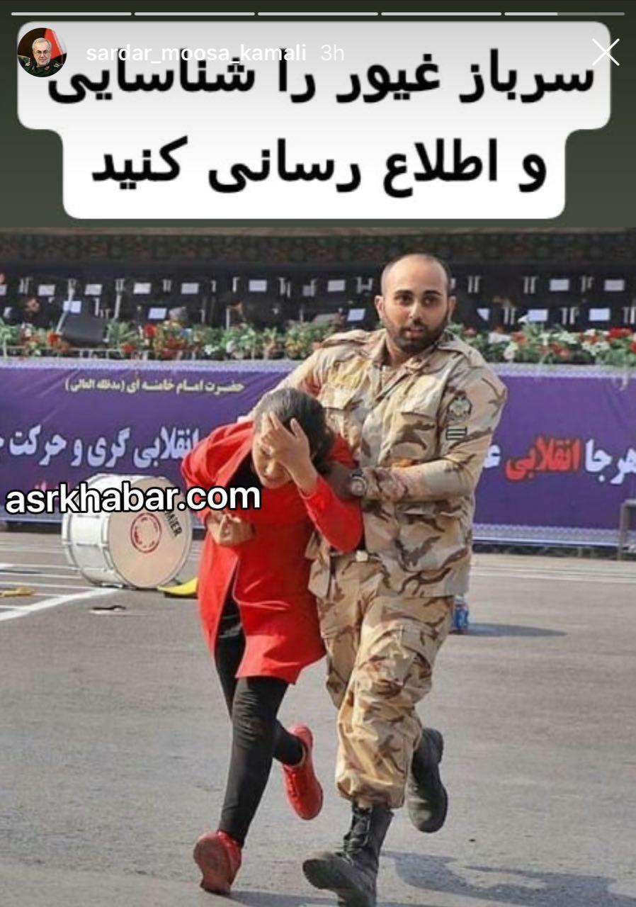 درخواست سردار كمالي،  رئیس اداره سرمایه انسانی سرباز ستاد کل نیروهای مسلح