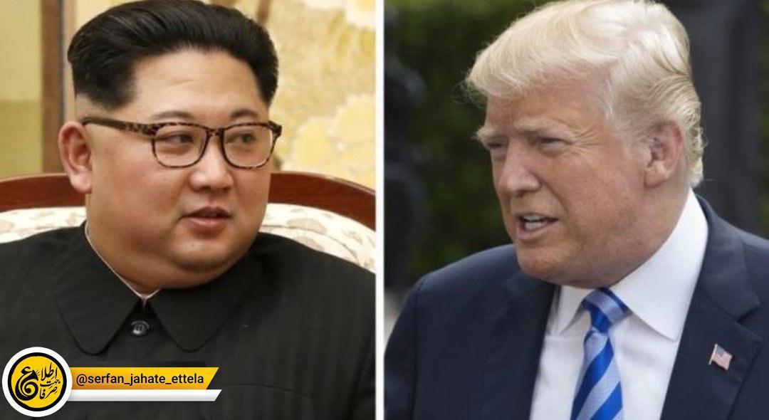 ترامپ: رهبر کره شمالی از من خواسته دوباره دیدار کنیم