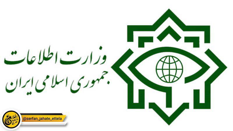 اطلاعیه وزارت اطلاعات درباره حادثه تروریستی اهواز