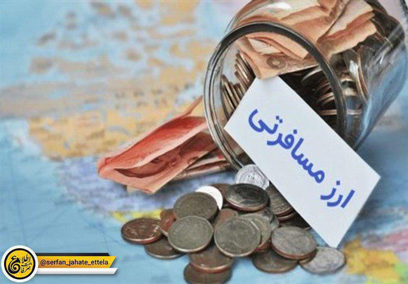 پرداخت ارز مسافرتی به یک بانک محدود شد