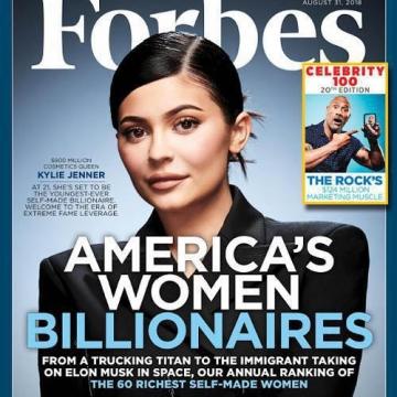 جدیدترین شماره از مجله مشهور #خبری Forbes
