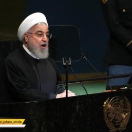 روحانی در مجمع عمومی سازمان ملل:ایران و ایرانی در مقابل توفان حوادث هرگز نشکسته و حتی سر خم نکرده است