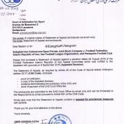 باشگاه استقلال در خصوص رای سوپرجام به دادگاه CAS شکایت کرد