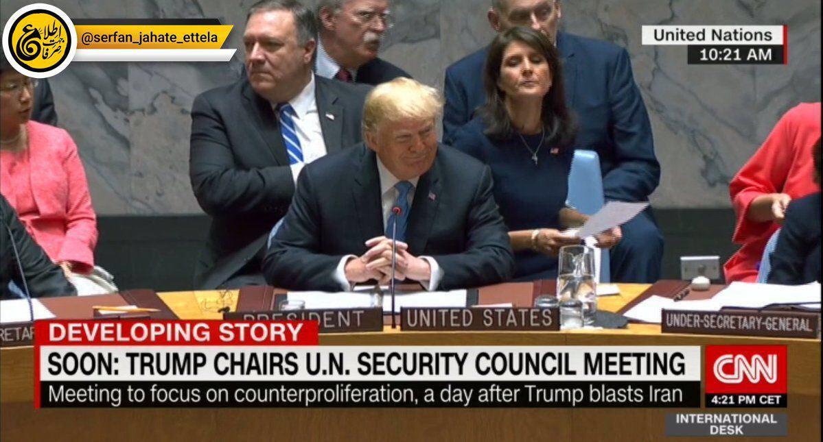 جلسه شورای امنیت با موضوع عدم اشاعه تسلیحات کشتار جمعی به ریاست دونالد ترامپ آغاز شد