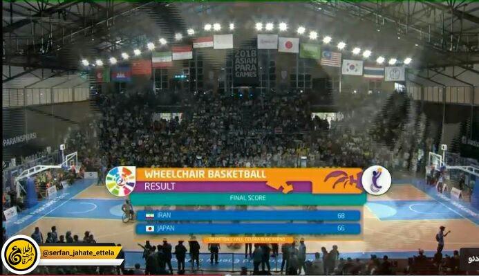 تیم بسکتبال با ویلچر مردان نشان طلای بازی های پاراآسیایی جاکارتا را کسب کرد