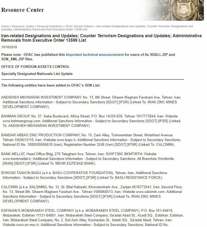 وزارت خزانهداری آمریکا تحریمهای جدیدی را علیه ایران وضع کرد
