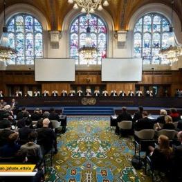 دیوان لاهه به ایران و امریکا برای ارایه ادله مهلت داد