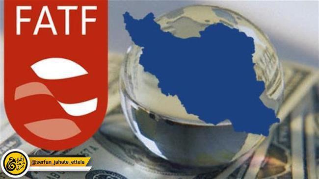 مهلت چهارماهه FATF به ایران نشاندهنده انزوای آمریکاست