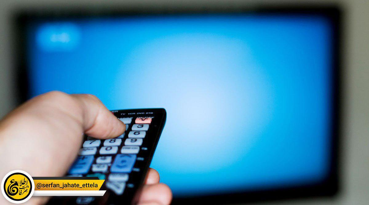 فیلمهای سینمایی تلویزیون (پنجشنبه ۱۹ مهر)