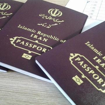 عوارض خروج مرزنشینان از ایران کاهش یافت