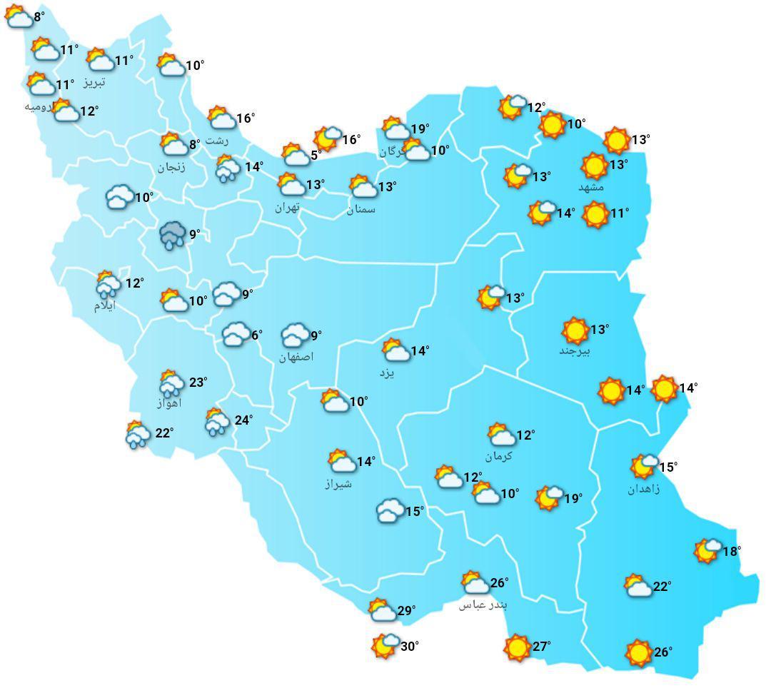 وضعیت آب و هوای استان های کشور/ ۸ صبح ۳۰ مهر