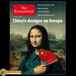 جلد شماره جدید مجله اكونوميست؛ طراحیهای چین در اروپا