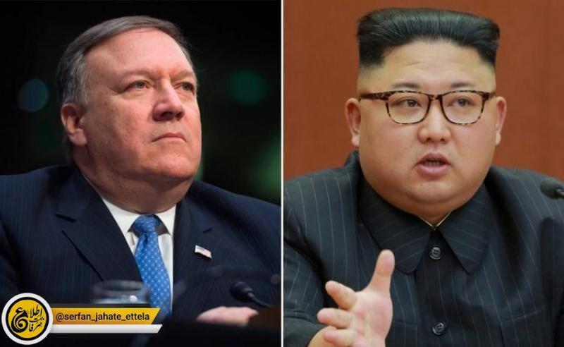 سیانان: دستاورد پمپئو پس از ۴ دور سفر به کره شمالی، هیچ است
