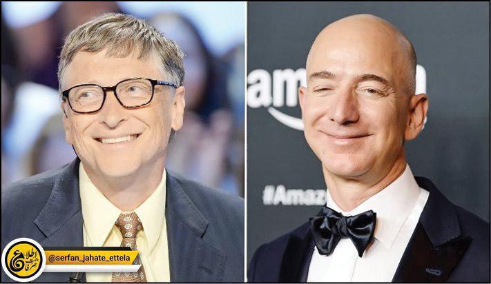 بیل گیتس که برای ۲۴سال تمام ثروتمندترین مرد جهان لقب گرفته بود، جایگاهش را به مؤسس یکی از بزرگترین شرکتهای حوزه فناوری واگذار کرده است.