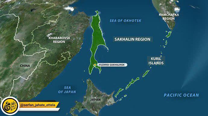 زمین لرزه قدرتمندی جزایر مورد مناقشه «کوریل» میان روسیه و ژاپن را لرزاند.