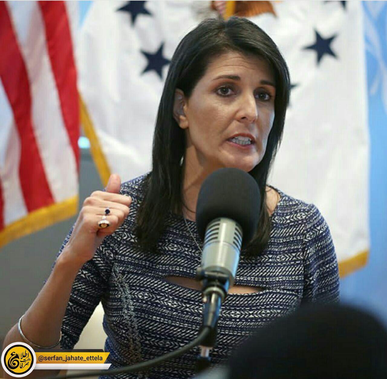 هیلی نماینده آمریکا در سازمان ملل استعفاء کرد