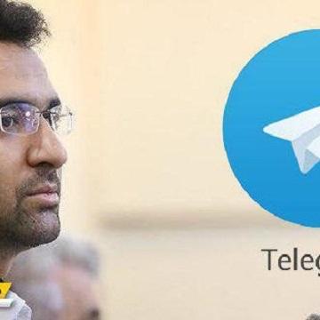 وزیر ارتباطات، درباره ماجرای فیلتر شدن تلگرام:
