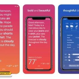 اپلیکیشن Brella؛ یک برنامهی هواشناسی خاص در iOS