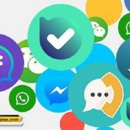 کاهش اعضای پیام رسانهای داخلی/ کاربران در تلگرام ماندند