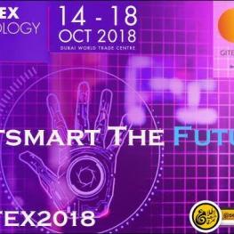 ۸ شرکت دانش بنیان و ۲۳ استارتاپ فعال در نمایشگاه فناوری جیتکس دبی حضور دارند