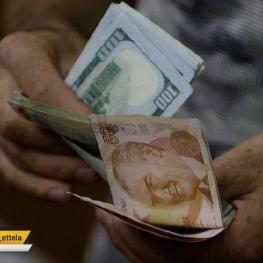 دلار آمریکا در برابر لیر ترکیه کاهش یافت