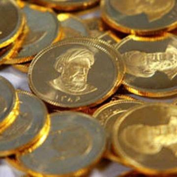 سکههای پیش فروش را تحویل نگیرید لغو میشود