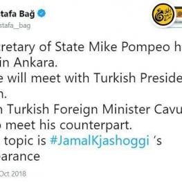 وزیرخارجه آمریکا، پس از دیدار از عربستان، امروز وارد آنکار شد