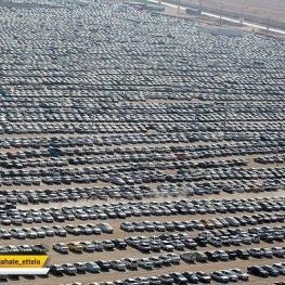 ظرفیت پارک ۸۰ هزار خودرو در مهران فراهم است