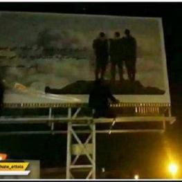 دادستان شیراز از صدور کیفرخواست برای عاملان نصب بنر سربازان اسرائیل