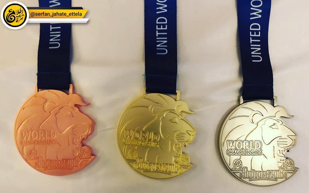 رونمایی اتحادیه جهانی کشتی از مدالهای طلا، نقره و برنز مسابقات جهانی بوداپست ۲۰۱۸