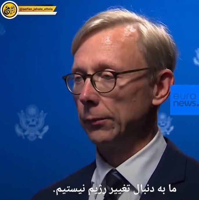 برایان هوک: ما به دنبال تغییر رژیم در ایران نیستیم