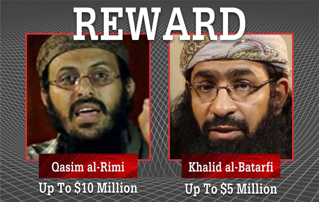 آمریکا، ۱۵ میلیون دلار جایزه برای لو دادن دو تا از رهبران القاعده مشخص کرد