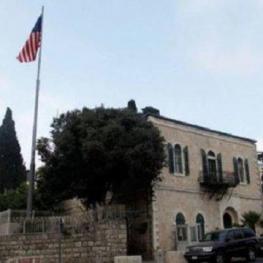 وزیر خارجه آمریکا اعلام کرد، واشنگتن سر کنسولگری خود در قدس را با سفارت جدیدش در این شهر اشغالی ادغام میکند